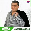 Spitakci Hayko Anastasia Brukhtiy ft DJ Hakop - Ashxary Klora Sargsyan Remix 2018