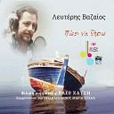 Vaso Hatzi - Lyste Tous Kavous