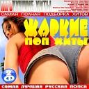 Various Artists - Оп Оп Оп DJ Nariman Mix