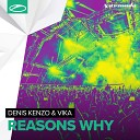 Vika Denis Kenzo - Reasons Why