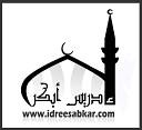 Idrees Abkar - Al Fatiha The Opening З