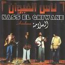 Nass El Ghiwane - Bohte bessar