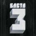 Баста - Ростов feat Тати