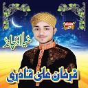 Farhan Ali Qadri - Agaya Hai Noor Lekar