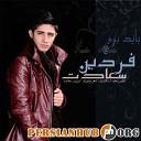 Bayad Beram