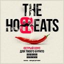 THE HOBBEATS - Буррито
