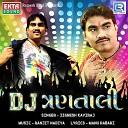 Jignesh Kaviraj - Mathurama Vage Morli