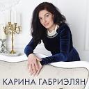 Кадышева Зацепин - Широка река
