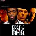 Донбас - Вставай страна огромная