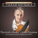 Баранов Андрей - Экспромт на русскую тему
