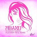 Правильная девочка (PLATINUM HITZ Remix)