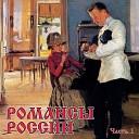 Сергей Захаров - Нет, не тебя так пылко я люблю