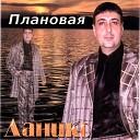 Daniko - Pervaya Lubov