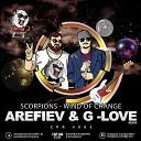 Музыка В Машину 2020 - Scorpions Wind of Change Arefiev G Love Remix