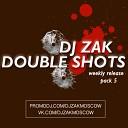 Элджей & Feduk vs Kvant - Розовое вино (Zak Mash Up)