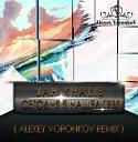 Jah Khalib - Сегодня я нашел тебя Alexey Voronkov Radio Version