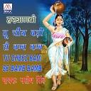 Nasib Singh Rudda - Tu Chij Badi
