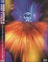 Deep Purple - Space Truckin