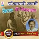 Master Satbir Bhanswaliya - Pakar Kalaja Roywan Lagi Vol 1