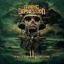 11 приступов депрессии