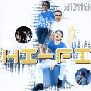 песни - hifistuppeo