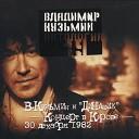 В Кузьмин и Динамик - Мя