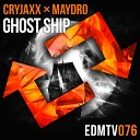 сочный взрыв 2020 - Ghostship