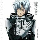 D.Gray-man Original Soundtrack 3