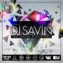 DJ Savin - Dido - Thank You (Dj Savin Remix)