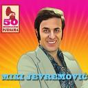 Miki Jevremovi - Pijem