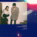 DJ Daveed feat. Lusia - Ãäå Òû (Acoustic Version) (PrimeMusic.me)