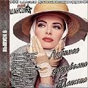 Олеся Атланова - Я Не Хочу Тебя Любить