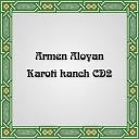 Aloyan Armen - Tvum Er