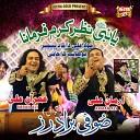 Sufi Brothers - Hai Mujh Pe Kesi