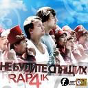 Rap4ik
