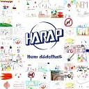 Harap - Nem D dolhat
