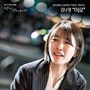 Kim Na Young - Maze