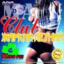 ATB - The Summer 2k12 StarBeam Radio Edit