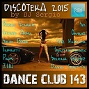 Discoteka 2013 Dance Club Vol. 108