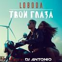 Loboda - Твои Глаза (Dj Antonio Remix Extended)