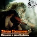 Various Artists - Симфонический рок оркестр Римский Корсаков Брамс Бизе Поппури