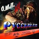 Панда - Наука и жизнь feat. smitana (c.l.o.n.e)
