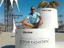 Элджей & Feduk - Розовое Вино (Dj Dima Danchenko & Ognevski Radio Remix 2017)