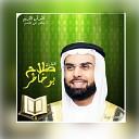 Salah Abo Khater - Alqamar
