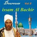 issam Al Bachir - Dourouss, Pt.1