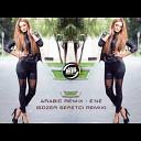 Arabic Remix - E ne S zer Sepetci Remix 2017