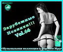 Клубные Новинки Vol.102 from AGR