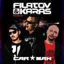 Filatov & Karas feat. Carman - Pulya (Original Mix) (feat. Carman)