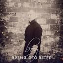 03 boy - Однажды в тот самый лучший день