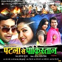 Kalpna - Aashiqui Ne Aashiqui Se